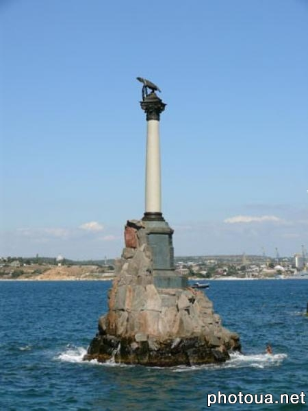 Sevastopol The Monument to the Scuttled Ships