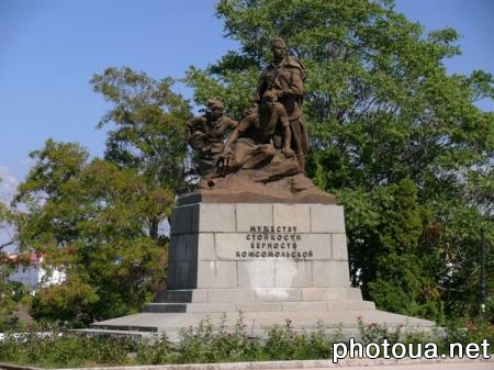 Sevastopol The Monument to Admiral P. S. Nakhimov