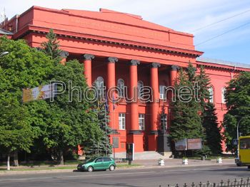 Kyiv. Volodymyrska street. National University named after Taras Shevchenko