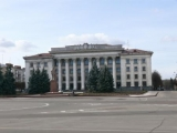 Zhitomir Building of regional court.