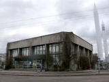 Zhitomir. The S.Korolyov Astronautics Museum. Building of Museum.