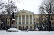 Dniepropetrovsk National Mining University